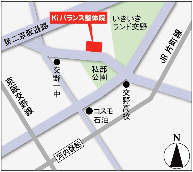 Kiバランス整体院地図